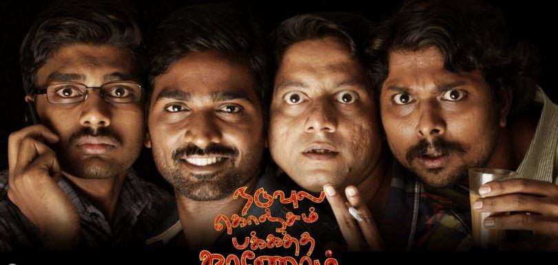 Top 10 Best Films Of Vijay Sethupathi | Nettv4u.com  Top 10 Best Fil...