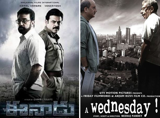 Remakes Which Have Made To The Top List In Tollywood Hits