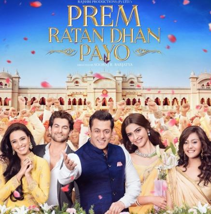 Prem Leela Free Mp3 Download - mp3songfreenet