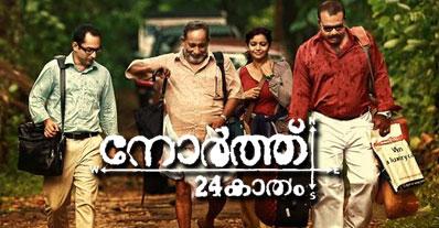 north 24 kaatham full movie online watch free