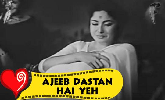 Lata Mangeshkar - Ajeeb Dastan Hai Yeh Lyrics   Musixmatch