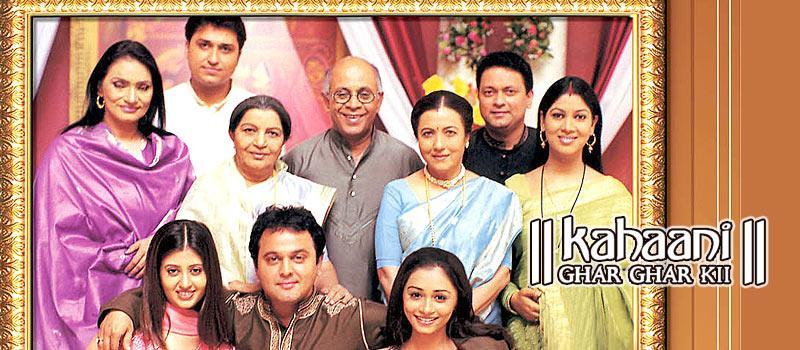 Tv Serial Kahani Ghar Ghar Ki Cast - sevenjoy