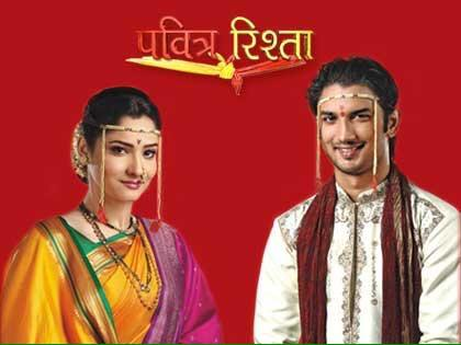 Image result for pavitra rishta  hd images