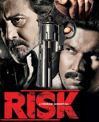 Risk bollywood movie