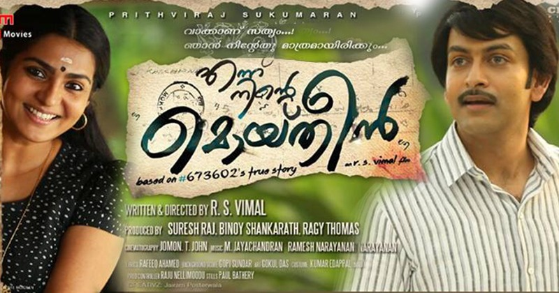 Premam Malayalam Movie 2015 - YouTube