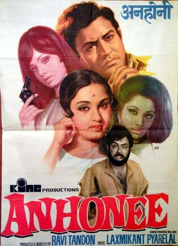 Image result for anhonee film hd images