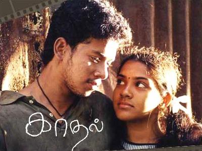 Kadhal Desam Tamil Movie Mp3 Songs Free Download Tamilwire
