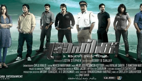 Mollywood Films With Gave Out Good Social Moral Values Nettv4u