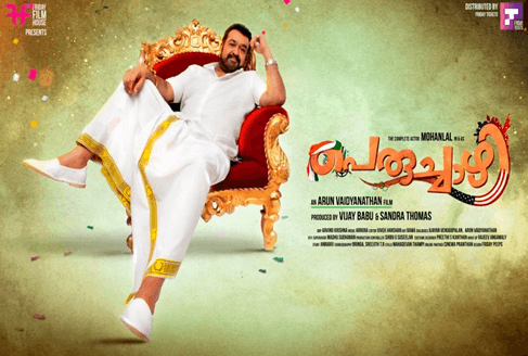 Highest First Day Grossers Of All The Time Malayalam Industry