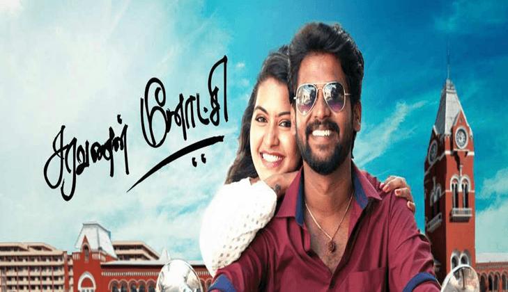 Top 10 Popular Tamil Serials Of Recent Times | Latest Articles | NETTV4U