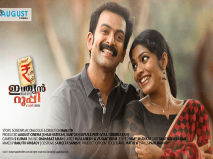 nakshathrakoodaram malayalam movie songs free downloadinstmank