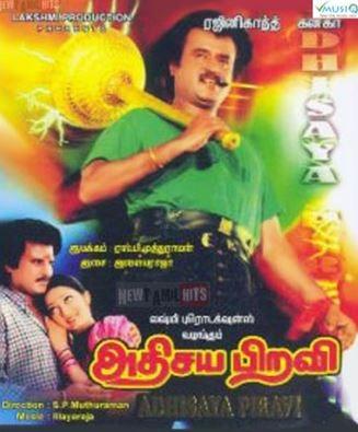 Roseglennorthdakota / Try These 1990 To 2000 Hindi Movies Mp3 Songs List
