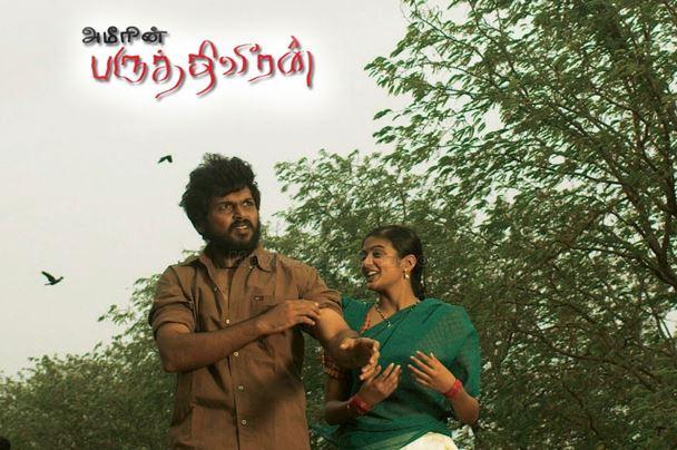 Komban HD 1080p Movie Online - Tamil Movies Online HD
