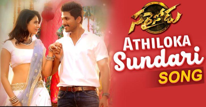 Top 10 Telugu Songs Of 2016 | Latest Articles | NETTV4U