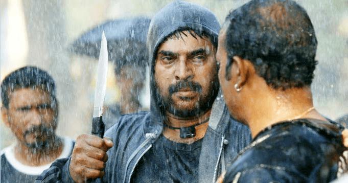 big b malayalam movie producer
