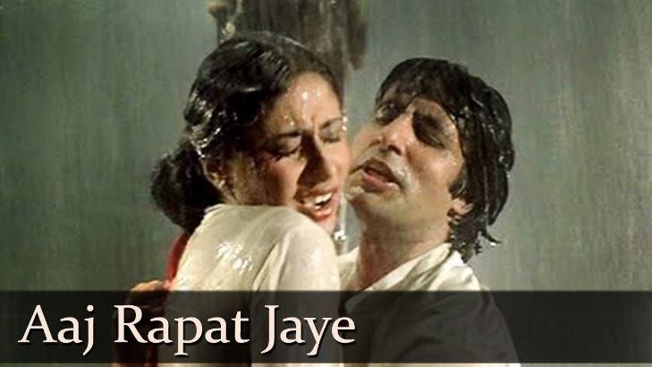Aaj Rapat Jaayen Toh with lyrics |