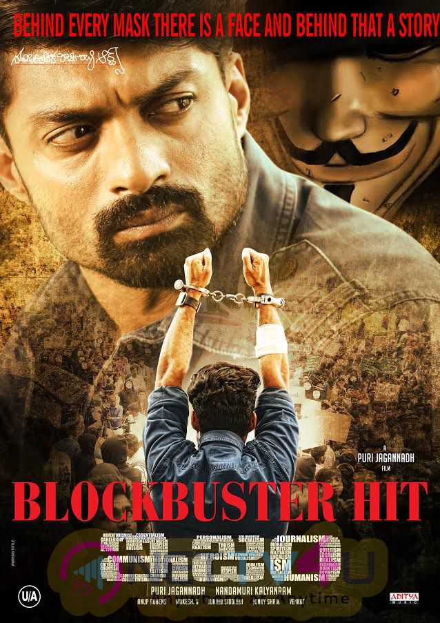 Kalyan Ram ISM Movie Blockbuster Posters Telugu Gallery
