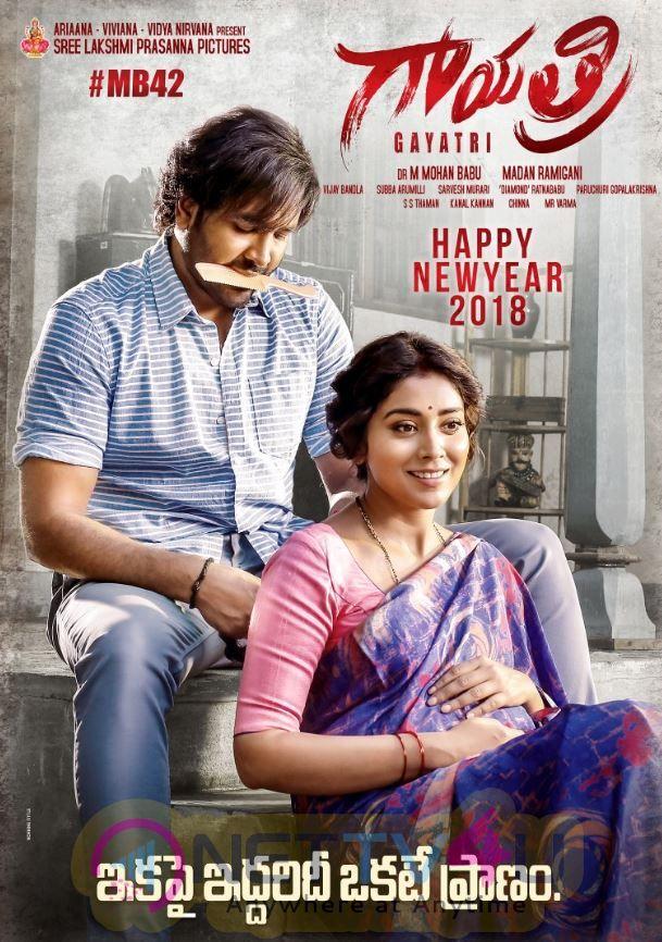 Gayatri Movie Poster Telugu Gallery