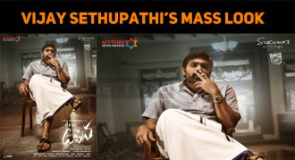 Vijay Sethupathi's Mass Look From Uppena!