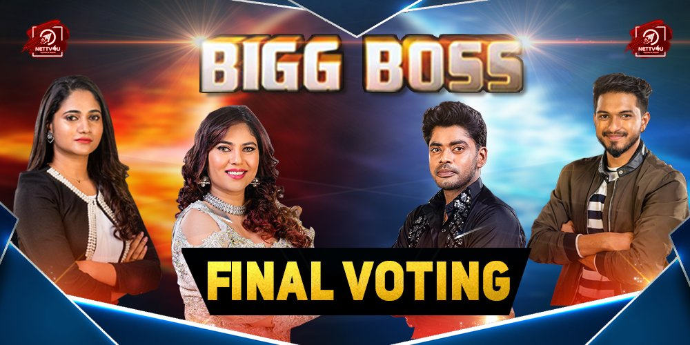 Bigg Boss Season 3 - Tamil - Title Winner