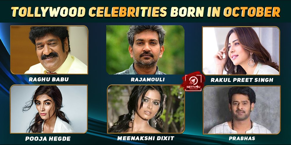 Top Tollywood Celebrities Who Were Born in October