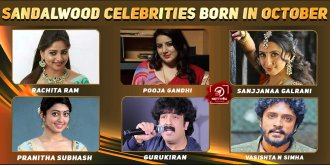 Top Sandalwood Celebrities Who Were Born in October