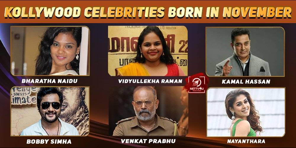 Top Kollywood Celebrities Who Were Born in November