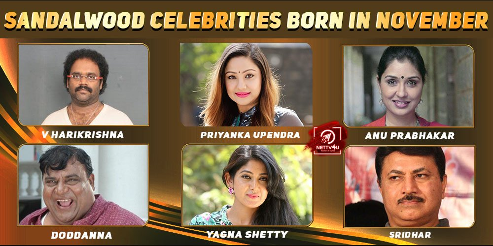 Top Sandalwood Celebrities Who Were Born in November