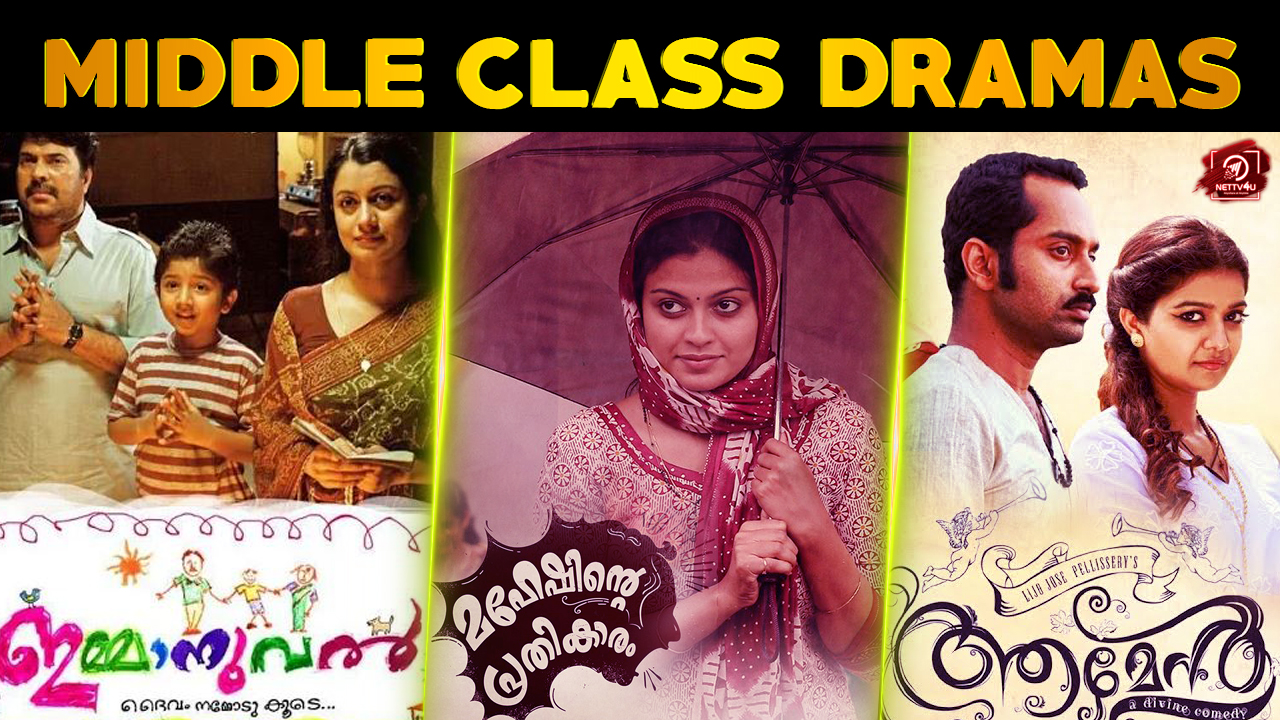 Top 10 Middle-class Dramas In Malayalam