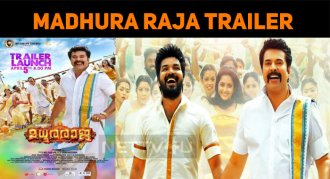 Madhura Raja Trailer To Release Soon!