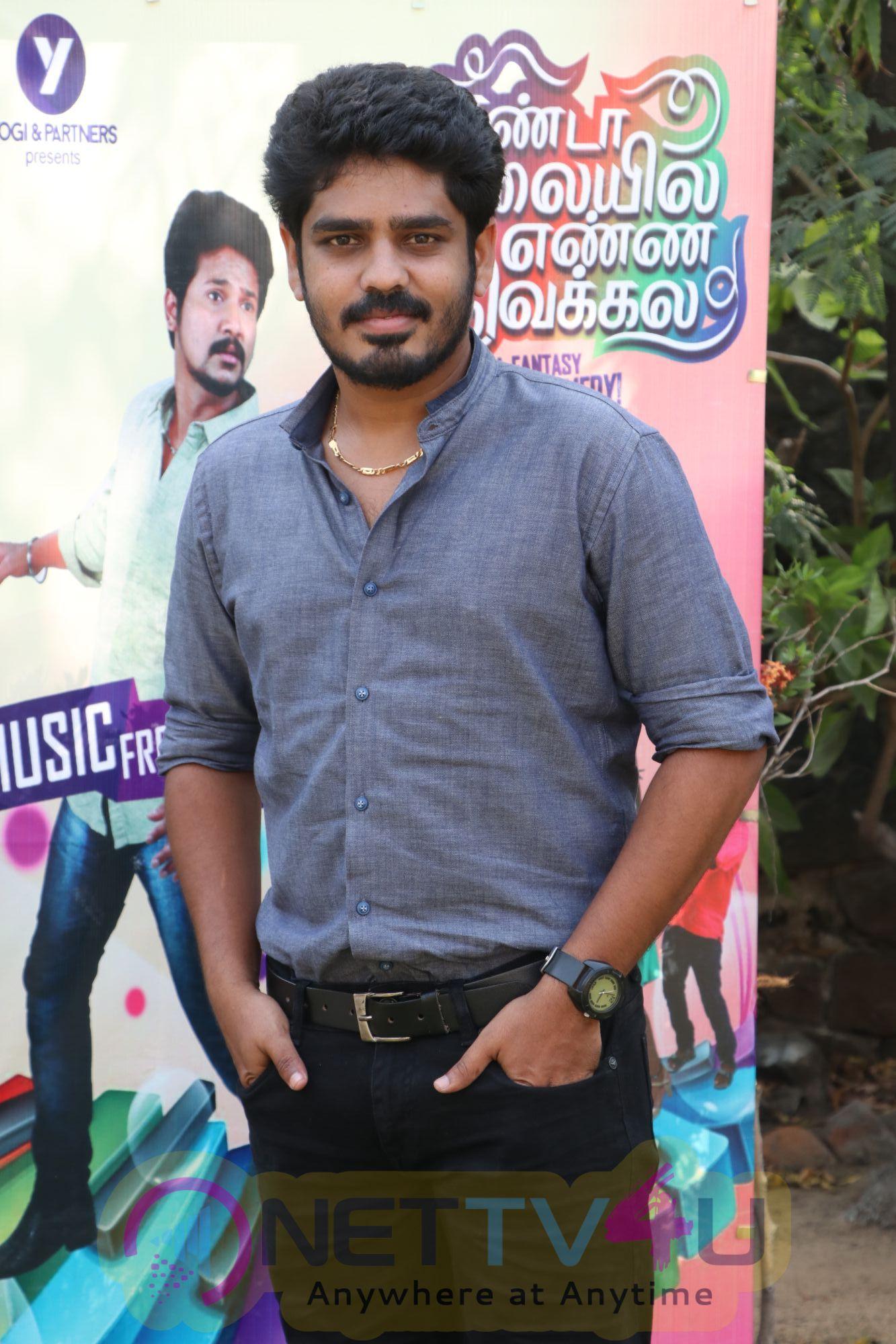 Yenda Thalaila Yenna Vaikala Audio Launch Images Tamil Gallery