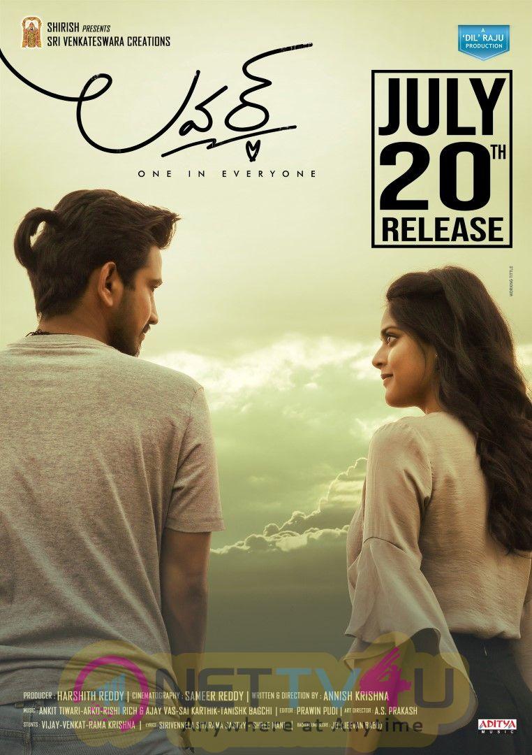Lover Movie Release Date Posters Telugu Gallery