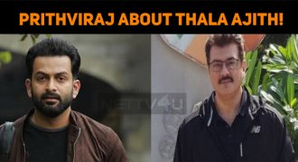 Prithviraj Learned This From Thala!