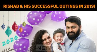 Rishab Shetty And His Successful Outings In 201..