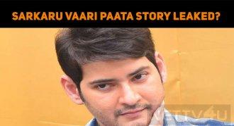 Sarkaru Vaari Paata Story Leaked?