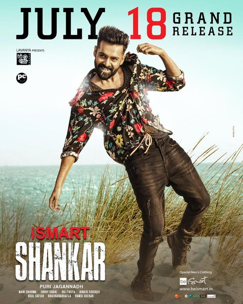Ismart Shankar Movie Review
