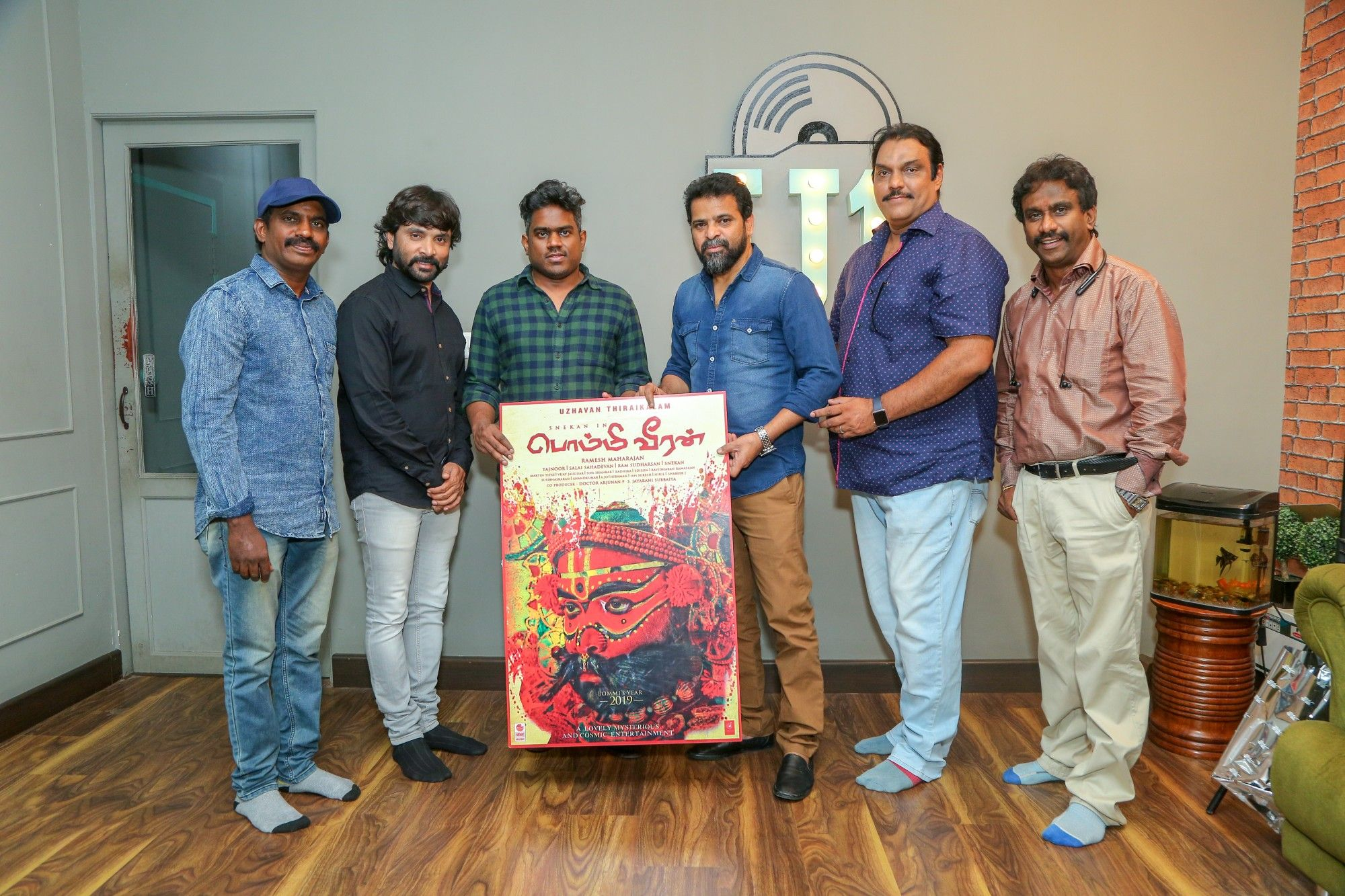 Bommi Veeran Movie First Look Launch Event Photos Tamil Gallery