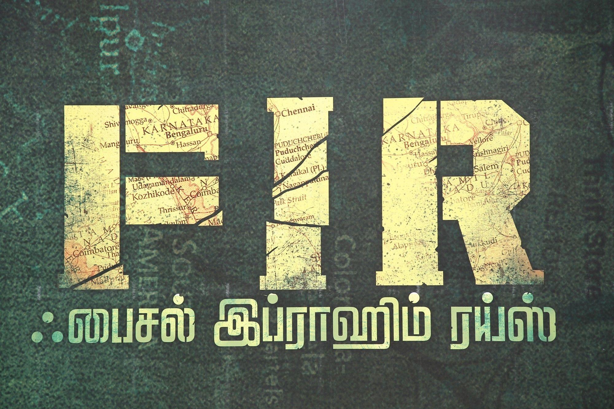 FIR Movie Pooja Pics Tamil Gallery