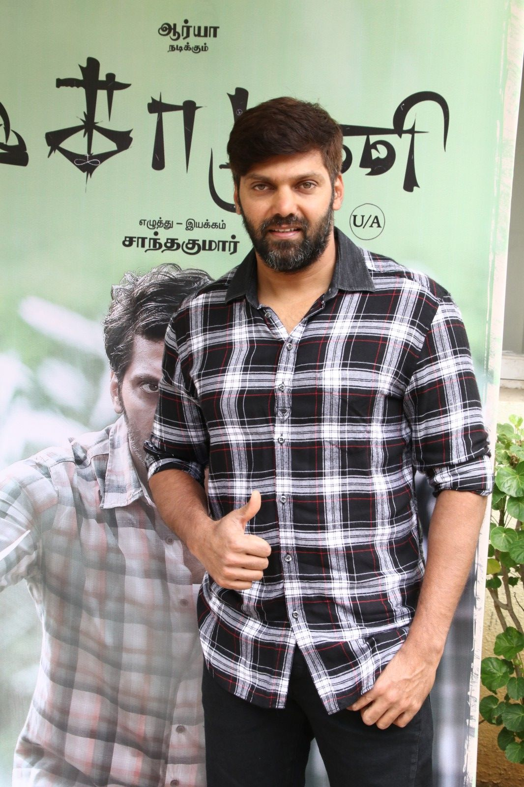 Magamuni Movie Press Meet Images Tamil Gallery