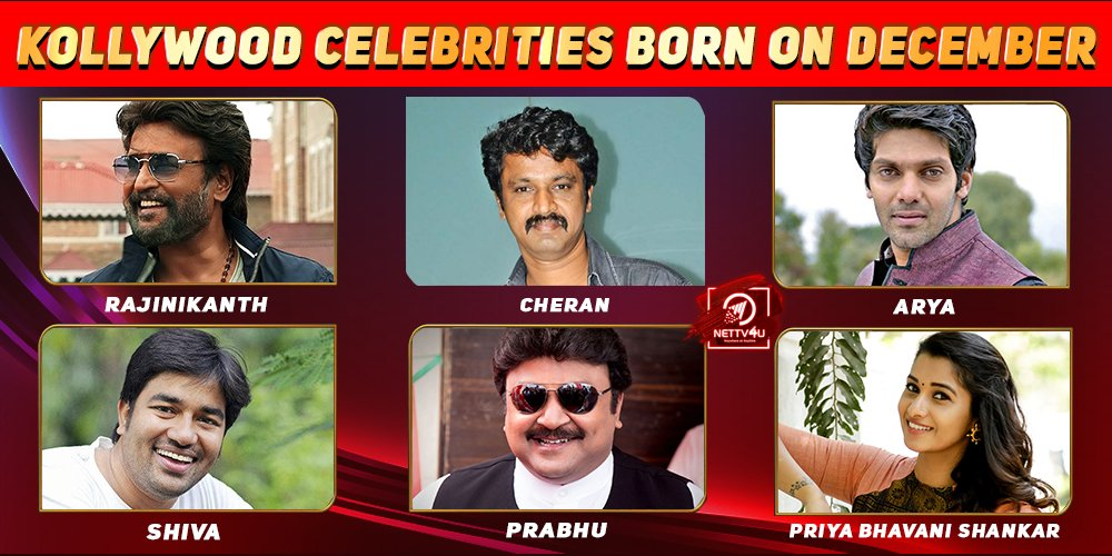 Top Kollywood Celebrities Who Were Born in December