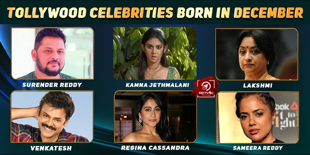 Top Tollywood Celebrities Who Were Born in December