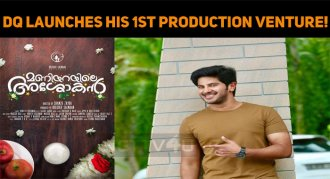 Dulquer Launches His First Production Venture!