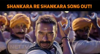 Shankara Re Shankara Song Out!