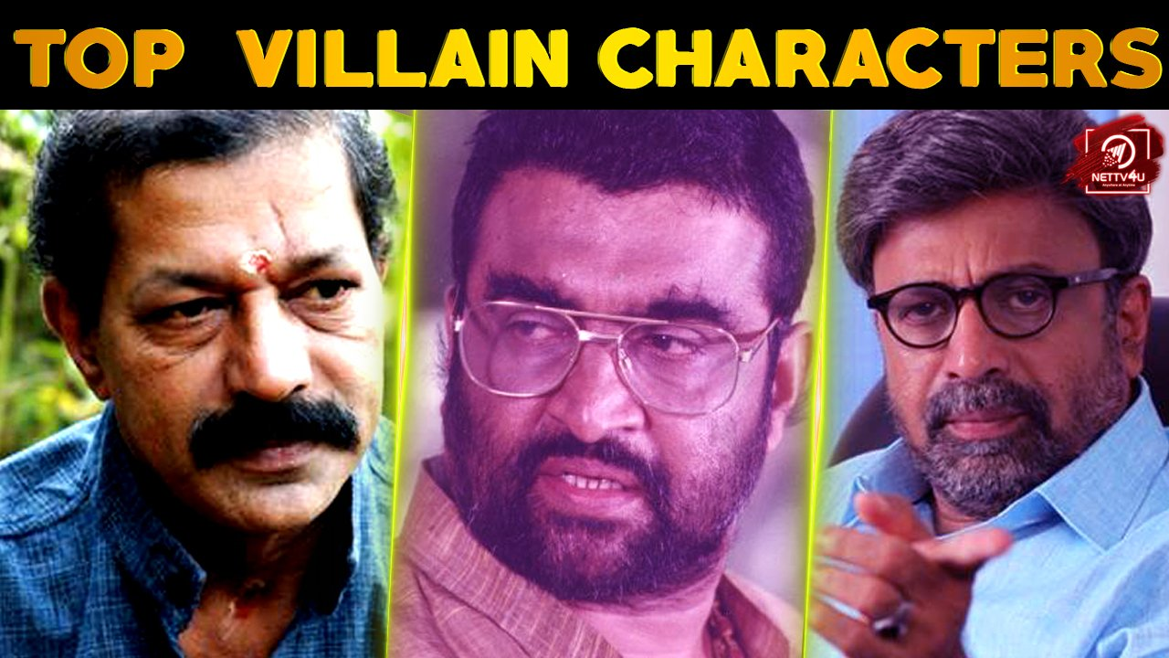 Actors In A Negative Shade Regarded As Top Mollywood Villains