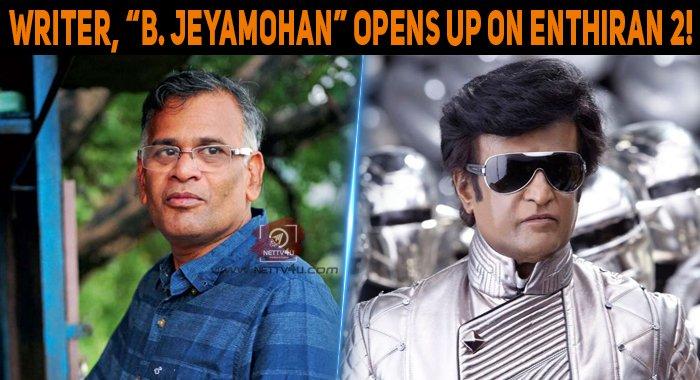 B. Jeyamohan