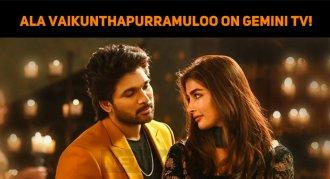 Allu Arjun's Ala Vaikunthapurramuloo On Gemini ..