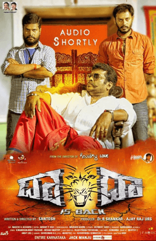 Dada Is Back Movie Review