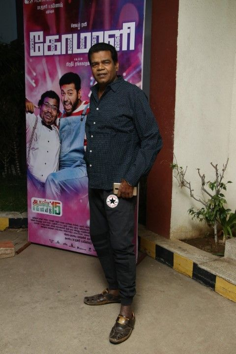 Comali Press Meet Photos  Tamil Gallery