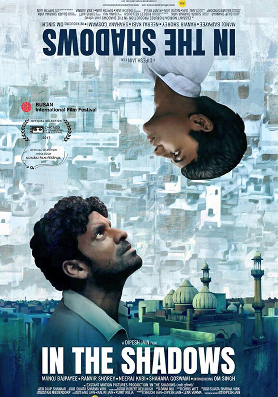 Gali Guleiyan Movie Review