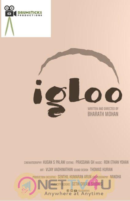 New Web Series Igloo Tamil Gallery